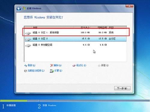 https://webdoc.lenovo.com.cn/lenovowsi/uploadimages/2009-12-22/UEfP9Oeq6Mt79rko.jpg