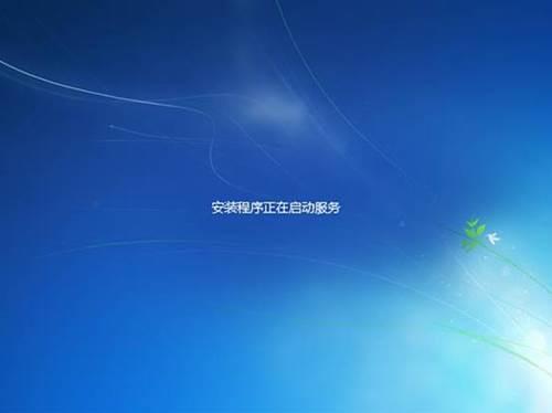 https://webdoc.lenovo.com.cn/lenovowsi/uploadimages/2009-12-22/cO8fcF1ACl2W12Bl.jpg