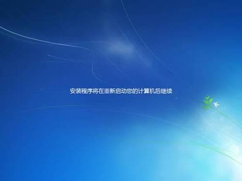 https://webdoc.lenovo.com.cn/lenovowsi/uploadimages/2009-12-22/35Ns2Yus4ReT2T9w.jpg