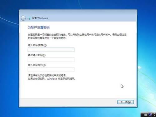https://webdoc.lenovo.com.cn/lenovowsi/uploadimages/2009-12-22/1124yzU0dq3CyJ1o.jpg