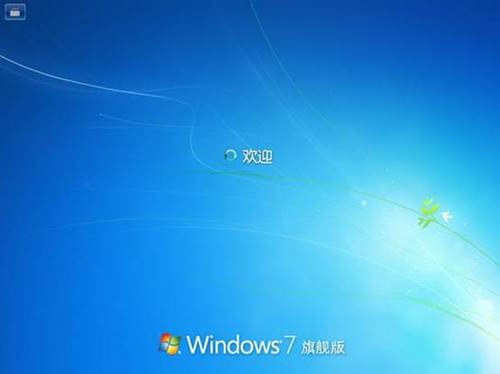 https://webdoc.lenovo.com.cn/lenovowsi/uploadimages/2009-12-22/M69n1IxbJ0QpH2P6.jpg