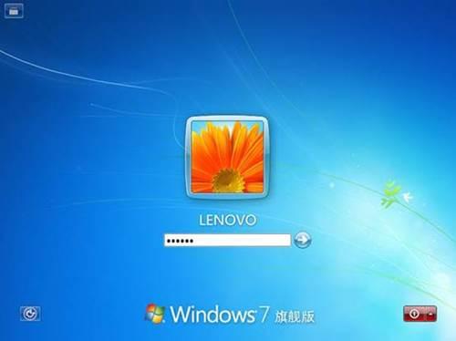 https://webdoc.lenovo.com.cn/lenovowsi/uploadimages/2009-12-22/VxDOPn1FVvqKs7qH.jpg