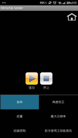 说明: Screenshot_2013-11-26-00-05-27.png