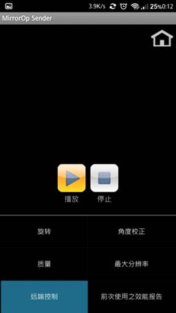 说明: Screenshot_2013-11-26-00-12-55.png