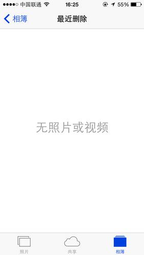"""在iOS8的照片库中,我们看到了一个""""最近删除""""的新相册"""
