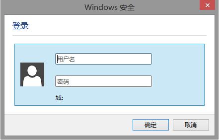 在学校校园网络环境下,使用有线拨号上网时,不定时弹出Windows 安全提示框