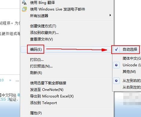IE浏览器的语言显示问题 - 完美领域Area - 完美领域Area