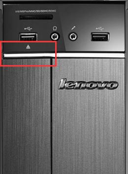关于h3050光驱按钮位置的说明