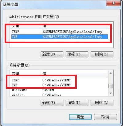 Win7系统无法方法提示后报错评分:计算进行您腾讯渠道信用内侧操作系统图片