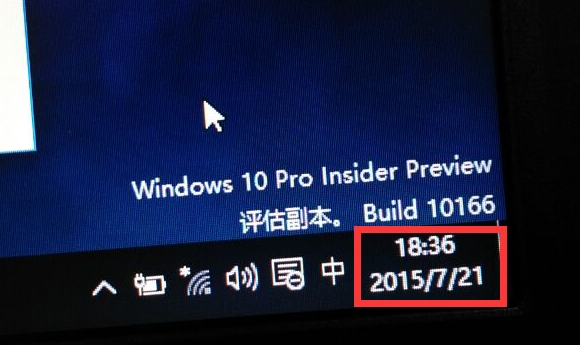 Windows 10系统下自动同步网络时间的方法 - 完美领域Area - 完美领域Area