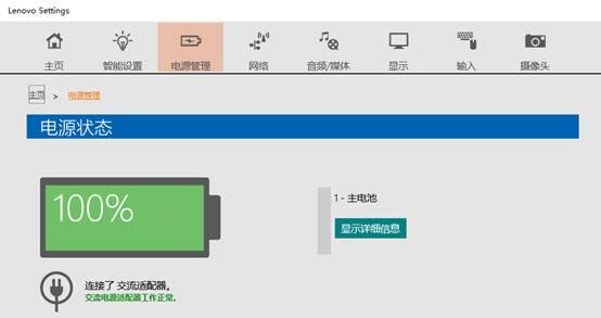 店 合肥Apple... Thinkpad X1 Yoga Driver Download