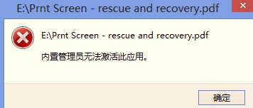 Win8超级管理员权限账户无法打开Modern应用 - 完美领域Area - 完美领域Area