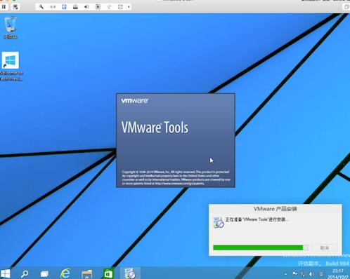 Install Mac OS X 10 10 Yosemite Retail on VMware on PC
