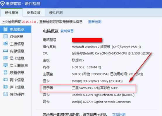 http://10.99.101.186http://webdoc.lenovo.com.cn/lenovowsi/new_cskb/uploadfile/20151211193744999005.jpg
