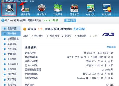 http://10.99.101.186http://webdoc.lenovo.com.cn/lenovowsi/new_cskb/uploadfile/20151211193744324006.png