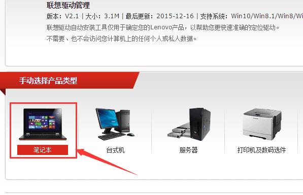 1系统为例介绍安装摄像头驱动方法