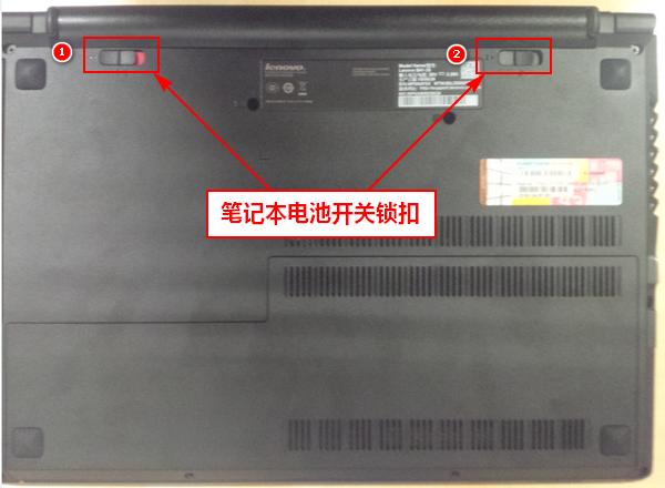 """外置电池拆装方法: 1、辨识手动锁扣与弹簧式锁扣 目前销售的Lenovo笔记本电脑若为外置电池,一般都有两个电池锁扣(电池左右侧各有一个),经仔细观察可发现两个锁扣周围分别会用""""1""""和2""""标记。 一般情况下,标识为""""1""""的锁扣会有""""开锁""""、""""闭锁""""两种状态标识,为手动电池锁扣(无弹性);标识为""""2""""的锁扣仅有""""开锁""""状态标识,为弹簧式电池锁扣(有弹性),如下图所示: 图示一:"""