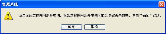 huifu3