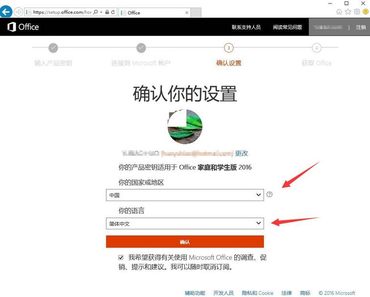 http://webdoc.lenovo.com.cn/lenovowsi/new_cskb/uploadfile/20160518165154474.jpg