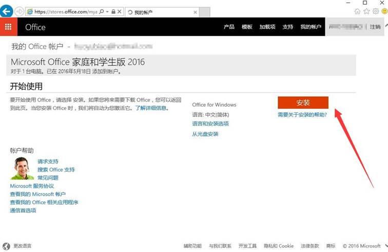 http://webdoc.lenovo.com.cn/lenovowsi/new_cskb/uploadfile/20160518165254487.jpg