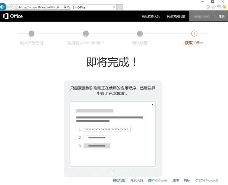 http://webdoc.lenovo.com.cn/lenovowsi/new_cskb/uploadfile/20160518165211699.jpg