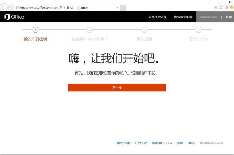 http://webdoc.lenovo.com.cn/lenovowsi/new_cskb/uploadfile/20160518165244268.jpg