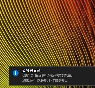 http://webdoc.lenovo.com.cn/lenovowsi/new_cskb/uploadfile/20160518165446126.jpg