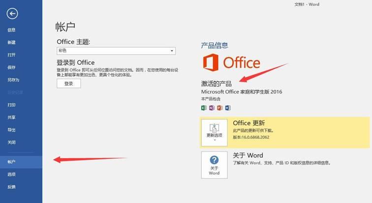 http://webdoc.lenovo.com.cn/lenovowsi/new_cskb/uploadfile/20160518165500234.jpg