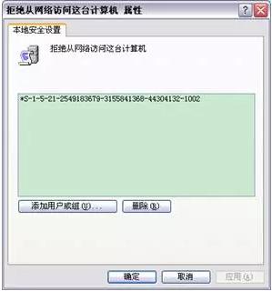 网络打印机遇到错�_打印机共享报错时的几个调试方法-联想知识库
