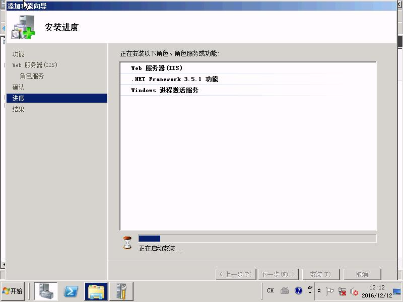 联想(Lenovo)System x服务器安装windows server2008R2