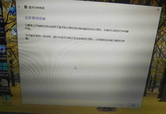 说明: C:\Users\lenovo_2\Desktop\蓝牙\341014386132124467.jpg