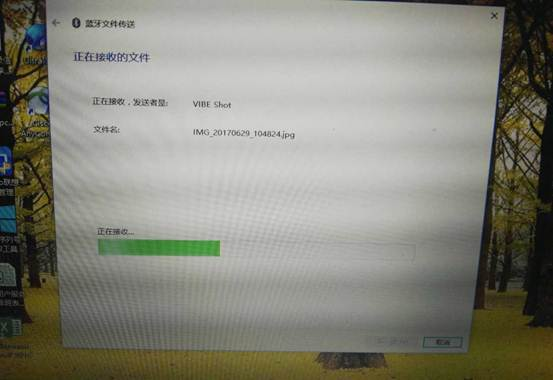 说明: C:\Users\lenovo_2\Desktop\蓝牙\211734587865639624.jpg
