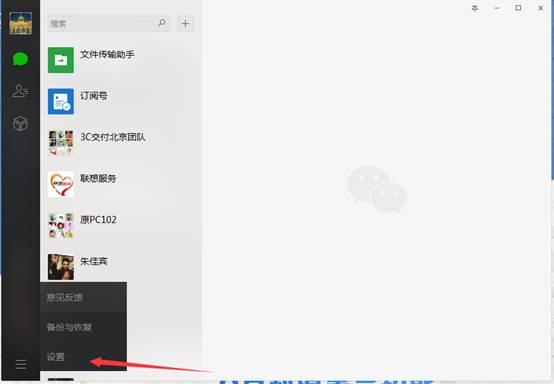 说明: C:\Users\lenovo_2\Desktop\路径\)~]_S[WPH4HR}`_EKO%7H~2.png