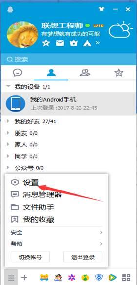 说明: C:\Users\lenovo_2\Desktop\路径\8C9GUHYHW)5`1PUD2B5TK[D.png