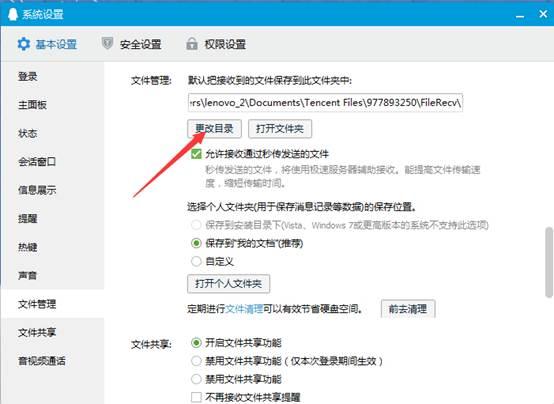 说明: C:\Users\lenovo_2\Desktop\路径\@HNTLCZ9V0%[XL%%7@I6]HT.png