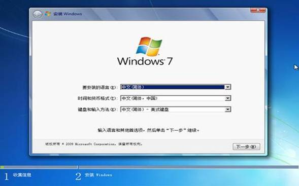 http://support1.lenovo.com.cn/win7/insupdate/fileimg/image014.jpg