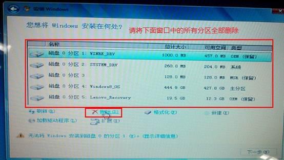 http://webdoc.lenovo.com.cn/lenovowsi/new_cskb/uploadfile/20130308152841011.jpg