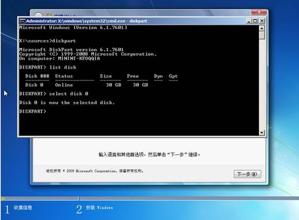 http://webdoc.lenovo.com.cn/lenovowsi/new_cskb/uploadfile/20130308152841017.jpg