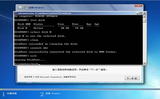 http://webdoc.lenovo.com.cn/lenovowsi/new_cskb/uploadfile/20130308152841020.jpg