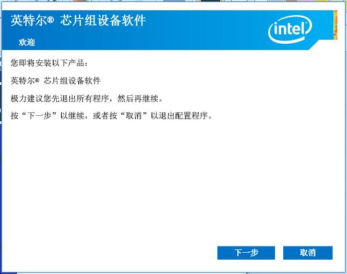 联想(Lenovo)ThinkServer RD/TDx50系列服务器如何安装Windows2008R2