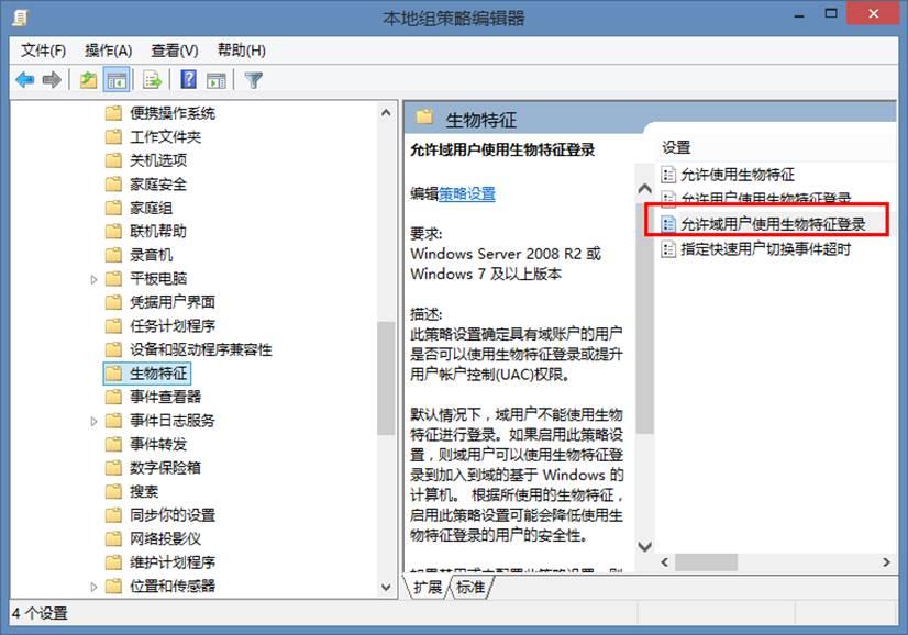 http://webdoc.lenovo.com.cn/lenovowsi/new_cskb/uploadfile/20131106102157406.png