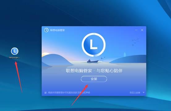 说明: C:\Users\lenovo_2\Desktop\QQ图片20180105170908.png