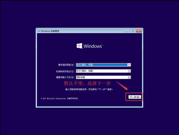 如何制作win10U盘启动安装系统?,安装WIN10系统教程,如何安装WIN10系统