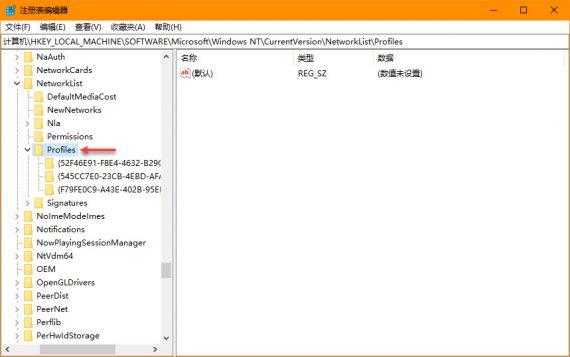 windows 10 network profile name 3 570x357 Windows 10 更改「网络配置文件」名称方法 网络配置 Windows 10 Win10技巧