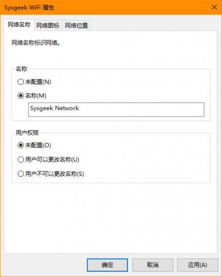windows 10 network profile name 6 456x570 Windows 10 更改「网络配置文件」名称方法 网络配置 Windows 10 Win10技巧
