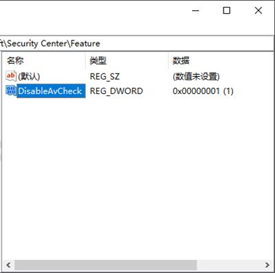 windows defender disabled after installing third party antivirus Windows 10 使用第三方杀毒软件时禁用Windows Defender Windows Defender Win10技巧