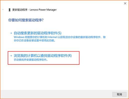 """ThinkPad每次开机会出现""""PWMTR64V dll,找不到指定模块""""的相关"""