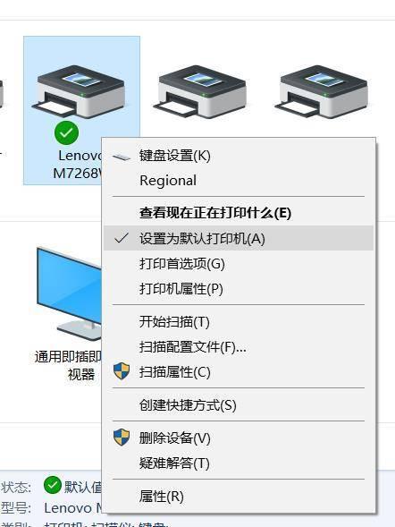http://webdoc.lenovo.com.cn/lenovowsi/new_cskb/uploadfile/20190523163905300006.jpg