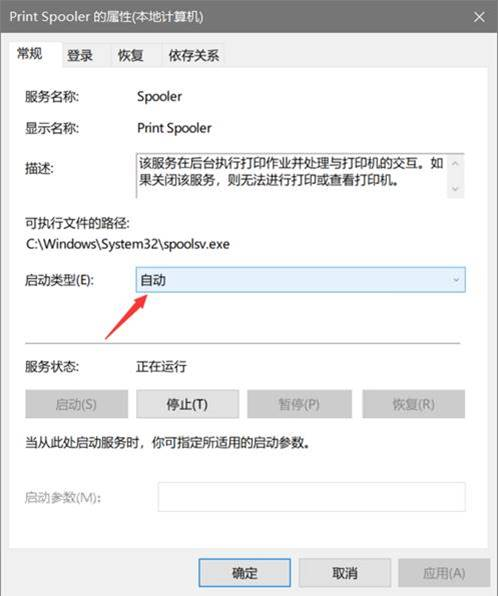http://webdoc.lenovo.com.cn/lenovowsi/new_cskb/uploadfile/20190523163905363012.jpg
