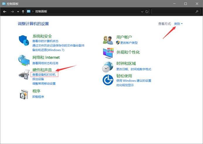 http://webdoc.lenovo.com.cn/lenovowsi/new_cskb/uploadfile/20190523163905988003.jpg